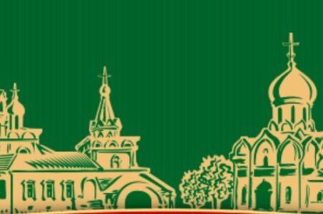 В мобильном приложении монастыря появилась возможность заказать требы